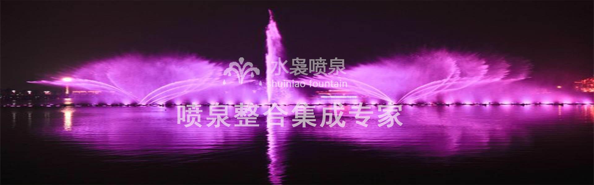 上海喷泉安装价格