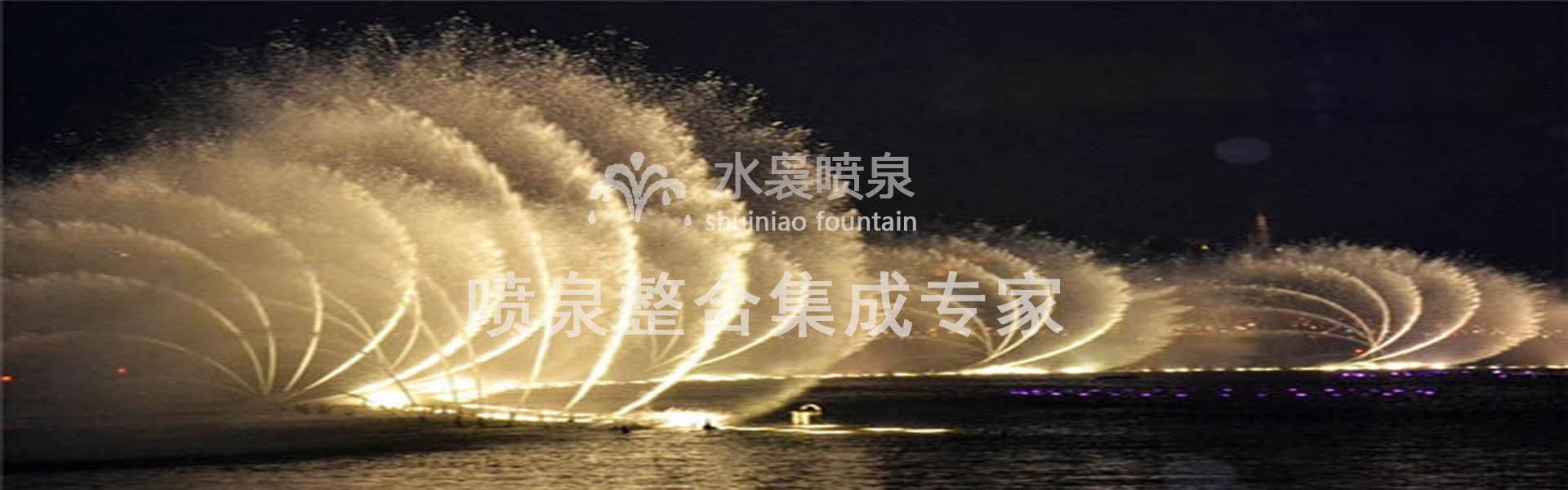 上海喷泉设计价格