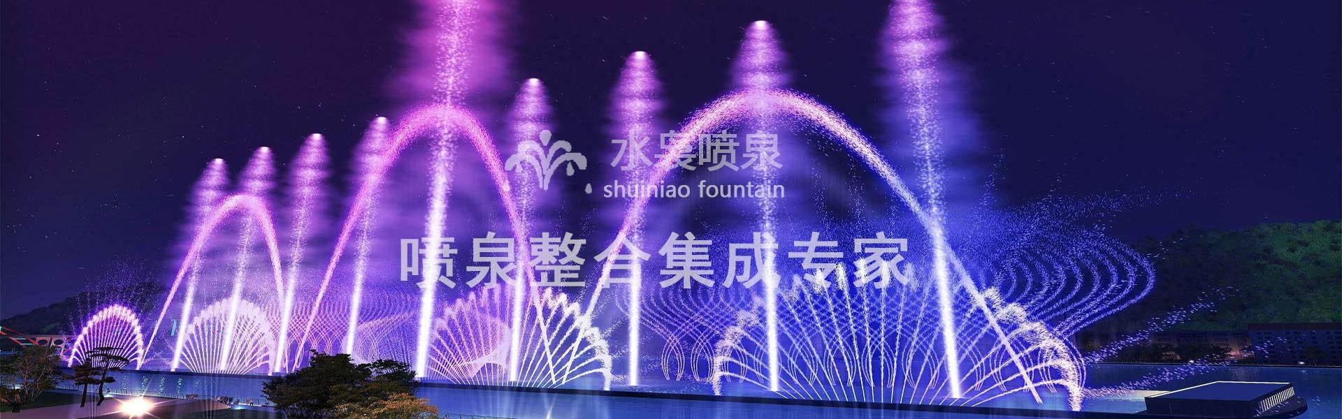 上海程控喷泉维修
