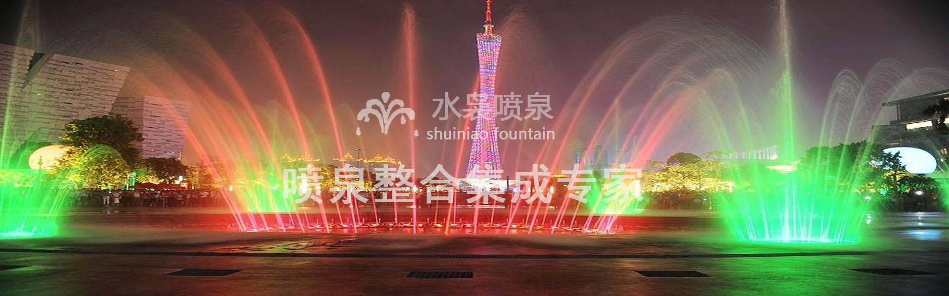 上海喷泉设计公司